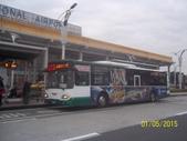 公車巴士-三重客運:三重客運  635-U5