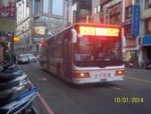 公車巴士-台中客運:台中客運  693-U8