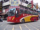 公車巴士-日統客運:日統客運 920-FS