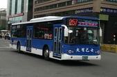 公車巴士-大有巴士 :大有巴士    KKB-1516