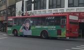公車巴士-台灣 ibus  愛巴士交通聯盟:中鹿客運    KKA-5575