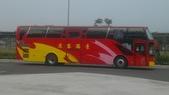 公車巴士-台西客運:台西客運     823-U9