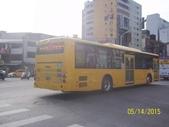 公車巴士-全航客運:全航客運  977-U8