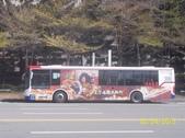 公車巴士-中興巴士企業集團:指南客運 163-U3