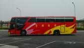 公車巴士-台西客運:台西客運     945-FS