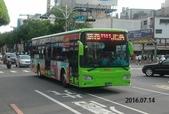 公車巴士-嘉義縣公車處:嘉義縣公車處     179-U9