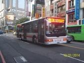 公車巴士-台中客運:台中客運 929-U8