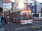 公車巴士-台中客運:台中客運  915-U8