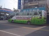 公車巴士-旅遊遊覽車( 紅牌車 ):旅遊遊覽車  278-RR