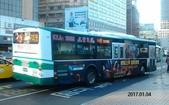 公車巴士-三重客運:三重客運     KKA-1069