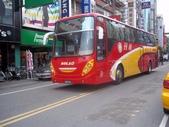 公車巴士-日統客運:日統客運 972-FS