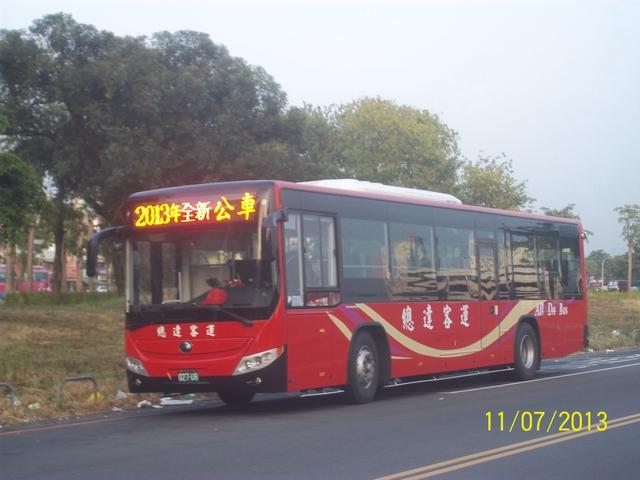 公車巴士-總達客運:總達客運 027-U8