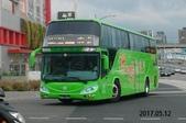 公車巴士-統聯客運集團:統聯客運    KKA-1356