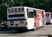 公車巴士-三地企業集團:嘉義客運
