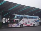 公車巴士-旅遊遊覽車( 紅牌車 ):旅遊遊覽車 785-NN