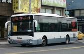 公車巴士-南台灣客運 :南台灣客運    925-V2