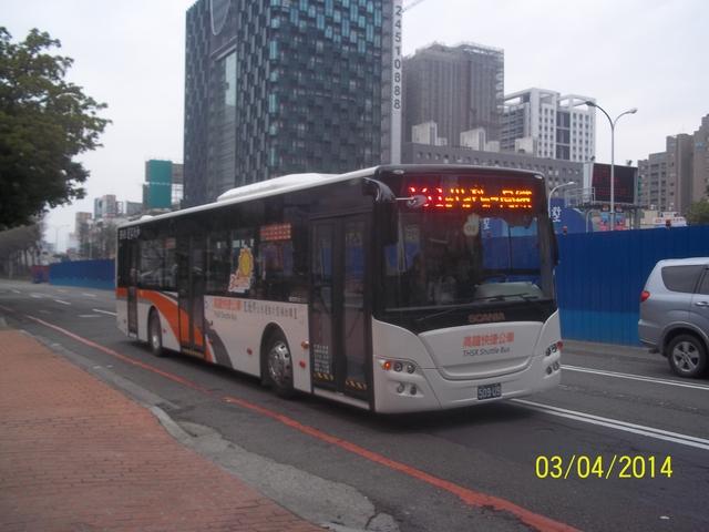 公車巴士-和欣客運:和欣客運 509-U9