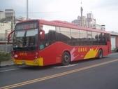 公車巴士-台西客運:台西客運 908-FS