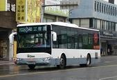 公車巴士-南台灣客運 :南台灣客運   919-V2