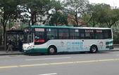 公車巴士-三重客運:三重客運   FAB-126