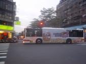 公車巴士-台中客運:台中客運 931-U8