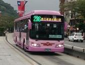 公車巴士-欣欣客運:欣欣客運 EAL-0106