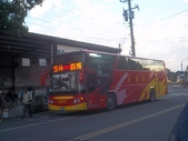 公車巴士-台西客運:台西客運 946-FS
