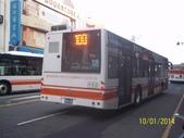 公車巴士-台中客運:台中客運  908-U8