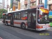 公車巴士-台中客運:台中客運  687-U8