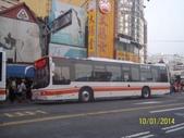 公車巴士-台中客運:台中客運  928-U8