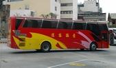 公車巴士-台西客運:台西客運    837-U9