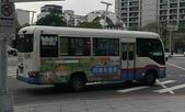 公車巴士-東南客運 & 建明客運:東南客運    KKA-0557