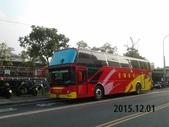 公車巴士-台西客運:台西客運   821-U9