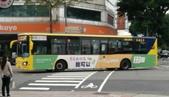 公車巴士-大南客運:大南客運    KKA-0679