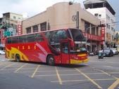公車巴士-台西客運:台西客運 955-FS
