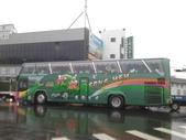 公車巴士-旅遊遊覽車( 紅牌車 ):旅遊遊覽車    746-SS