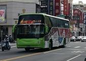 公車巴士-嘉義縣公車處:嘉義縣公車處     260-U9