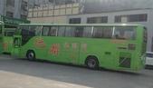 公車巴士-統聯客運集團:統聯客運    KKA-2620