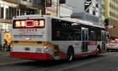 公車巴士-三地企業集團:高雄客運    881-V2