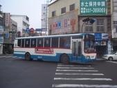 公車巴士-苗栗客運:苗栗客運  806-FP