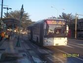 公車巴士-豐原客運:豐原客運  741-U8