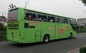 公車巴士-統聯客運集團:統聯客運    KKA-8250