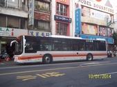 公車巴士-台中客運:台中客運  916-U8