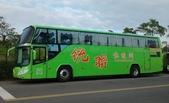 公車巴士-統聯客運集團:統聯客運     011-UU