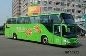 公車巴士-統聯客運集團:統聯客運     KKA-1168