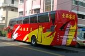 公車巴士-台西客運:台西客運     850-U9
