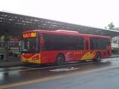 公車巴士-台西客運:台西客運 FAF-801
