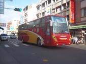 公車巴士-日統客運:日統客運 930-FS