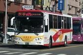 公車巴士-三地企業集團:高雄客運    902-V2