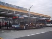 公車巴士-三地企業集團:府城客運  KKA-7387